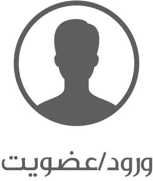 ورود/عضویت